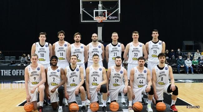 Final 8'in ev sahibi Nizhny Novgorod